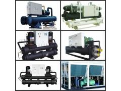1080KW地(水)源螺杆式空调机组