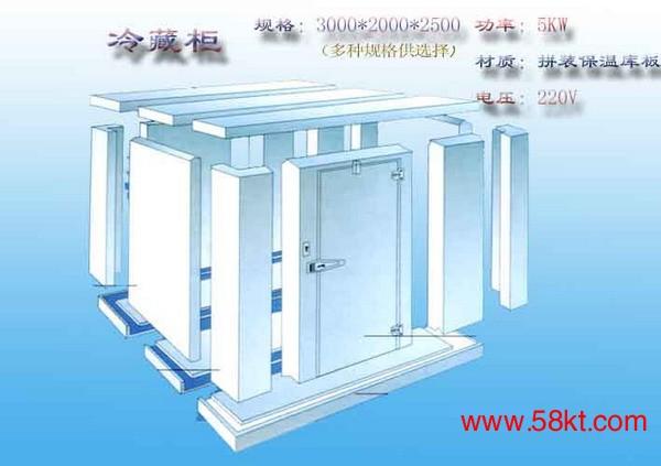 上海组合式冷库
