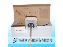 西门子温度传感器