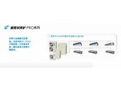 大金家用中央空调VRV-P系列