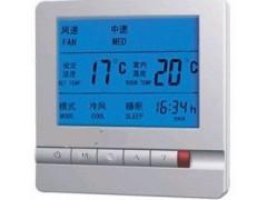 德州数字式液晶温控器, LCD液晶显示