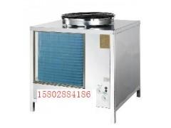 成都商用热水器