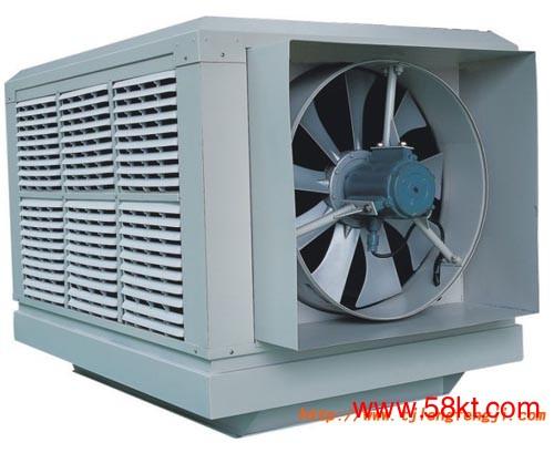 澳渤厂房冷风机
