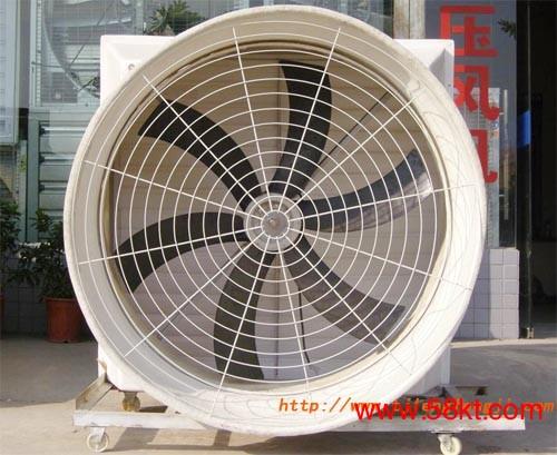 移动大型移动冷风机