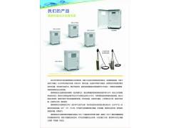 中央空调除垢机