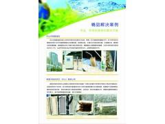 中央空调水处理除垢机