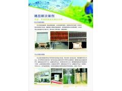 水处理电源吸垢机