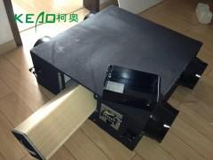 南京柯奥组合式空调机组