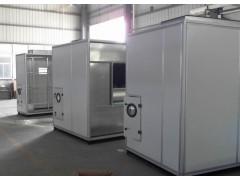 远程射流组合式空调机组