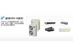 大金家用VRV-N系列