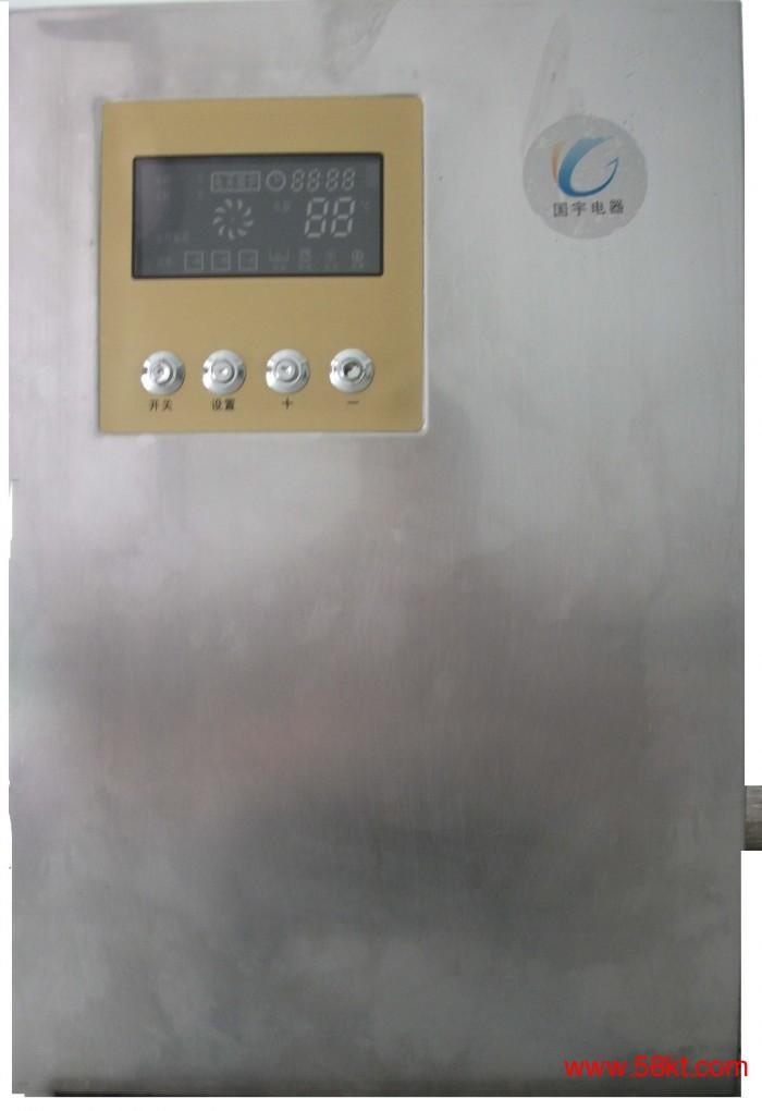 家用电锅炉
