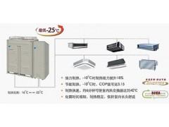 大金中央空调二级压缩VRV系统