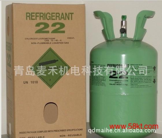 氟利昂R22