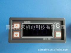 冷库温度控制器