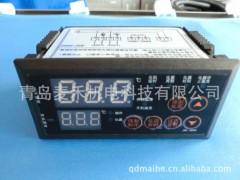 冷库带化霜微电脑温度控制器