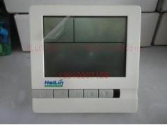 海林宽屏液晶显示温控器