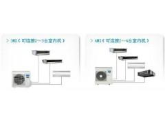 大金超级多联3MX系列一拖三中央空调