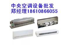 约克YGFC风机盘管, 北京总代理商