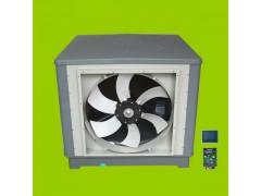 节能环保水空调