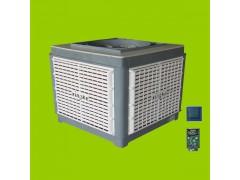 家用移动式环保空调