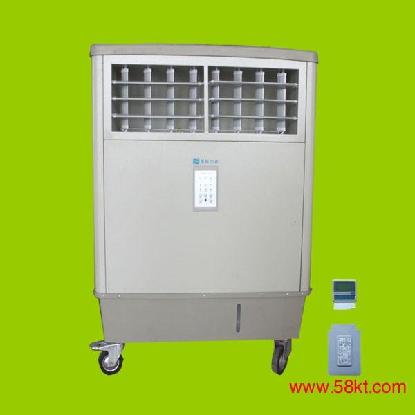 移动式水冷环保空调