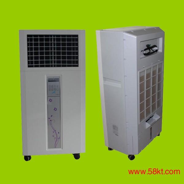星科蒸发式降温空调扇