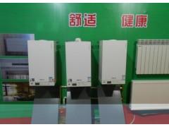 武汉水暖暖气片