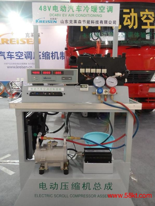 电动汽车空调