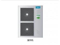 家用中央空调尊享家i系列
