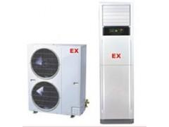 防爆柜式空调机