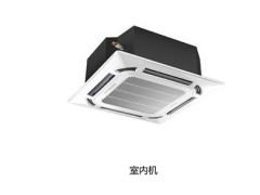 新酷风天花板嵌入式空调