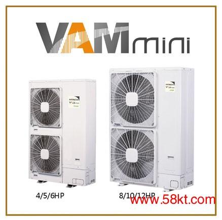 日立VAMmini中央空调
