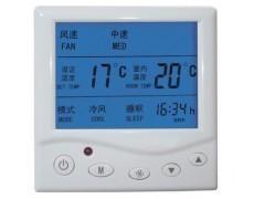 常州中央空调温控器