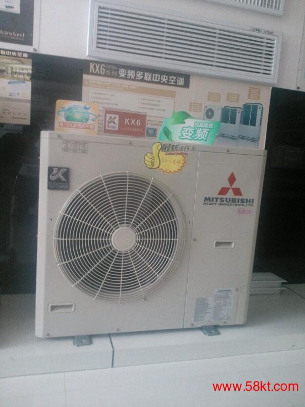 三菱重工中央空调