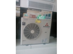 三菱重工中央空调, 四房两厅中央空调