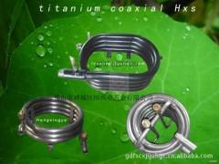 船用空调用钛套管换热器, 钛套管换热器,同轴换热器