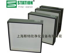 不锈钢板框式高效空气过滤器