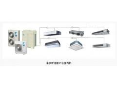 多功能VRVN系列, 60-350平方灵活运用