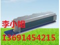 北京特灵风机盘管
