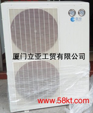 空调外壳型谷轮制冷机组