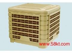 苏州蒸发式冷气机