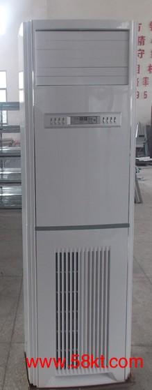 水冷立柜空调