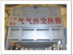 化工厂废烟气回收利用换热器