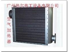 广州力和空气散热器