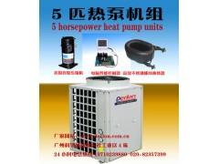 恒温养殖空气能热泵机设备