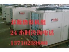 节能热泵热水工程主机