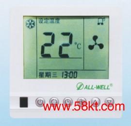 麦克维尔双冷/单冷液晶温控器