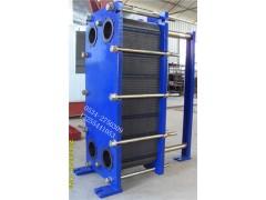 中央空调板式换热器
