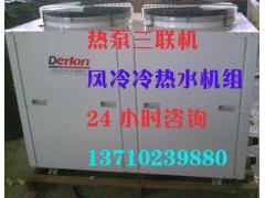 广州德隆海鲜鱼池机组设备