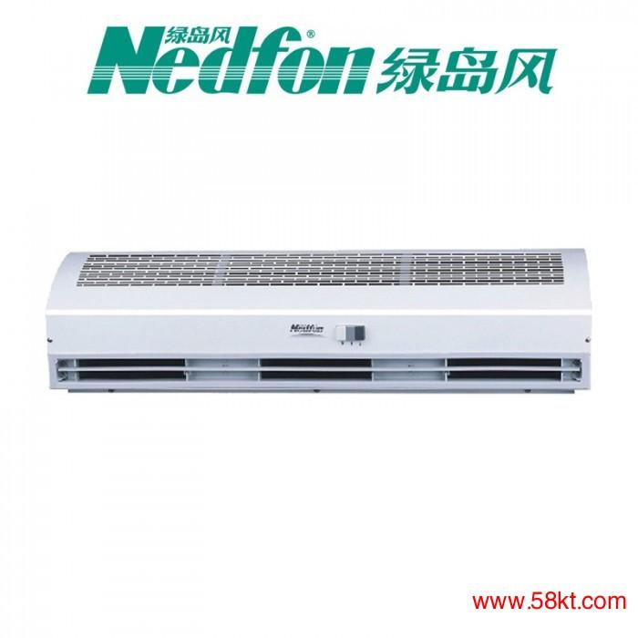 杭州绿岛风风幕机
